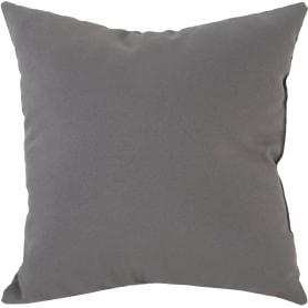 Подушка декоративная «Радуга» 40х40 см цвет серый
