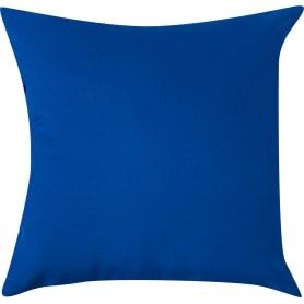 Подушка декоративная «Радуга-514» 40х40 см цвет синий