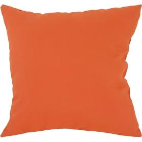 Подушка декоративная «Радуга» 40х40 см цвет оранжевый