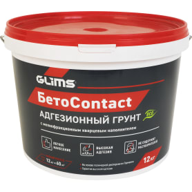 Грунт адгезивный Glims БетоContact, 12 кг