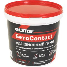 Грунт адгезивный Glims БетоContact, 4 кг
