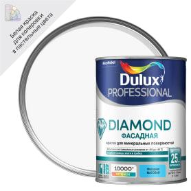 Фасадная краска Dulux Гладкая BW 2.5 л