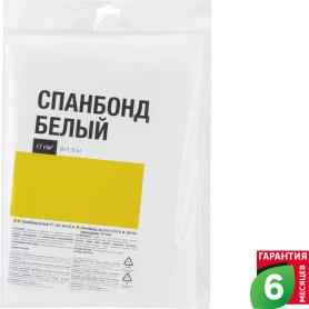 Спанбонд белый 17 г/м² 6x1.6 м