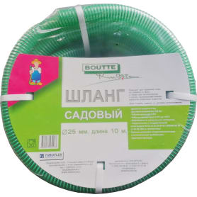 Шланг для полива BOUTTE НВ 1 дюйм, 10 м