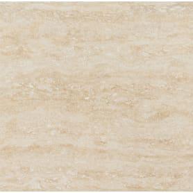 Плитка напольная Marmi Beige 33.3х33.3 см 1.33 м2 цвет бежевый