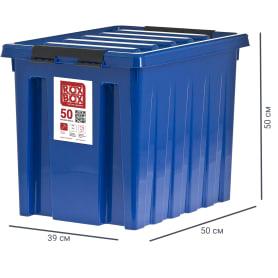 Контейнер Rox Box с крышкой с роликами, 39x40x50 см, 50 л, пластик цвет синий
