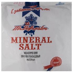 Противогололедный реагент Минеральная соль, 3 кг