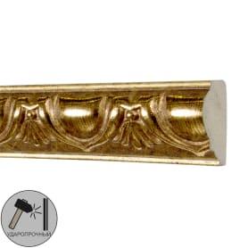 Молдинг настенный полистирол Decomaster 101D-58 золотой 1.5х3.3х200 см