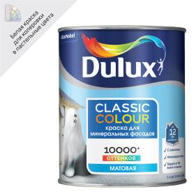 Фасадная краска Dulux Classic Colour BW 1 л