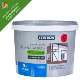 Краска для колеровки для фасадов и цоколей Luxens 9 л цвет прозрачный