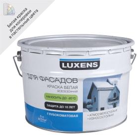 Краска фасадная всесезонная Luxens белая база А 9 л