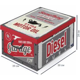 Коробка с ручками Domo Pak Гараж, 39х24x50 см, картон