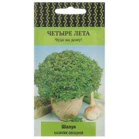 Семена Базилик овощной «Шалун»