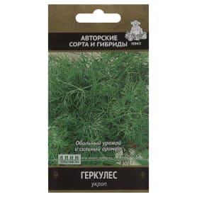 Семена Укроп «Геркулес»