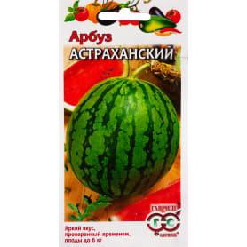 Семена Арбуз «Астраханский»