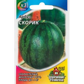 Семена Арбуз «Скорик»
