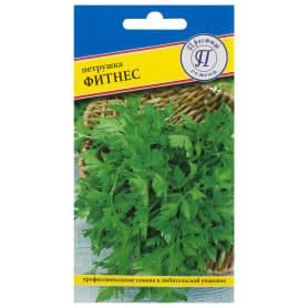 Семена Петрушка «Фитнес»