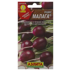 Семена Редис «Малага»