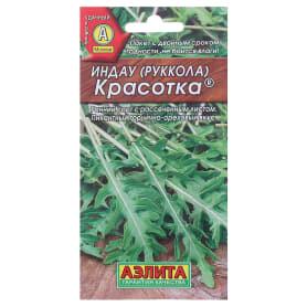 Семена Индау-руккола «Красотка»