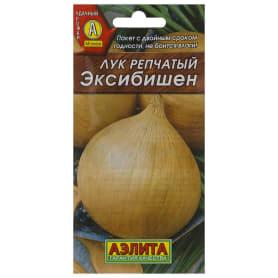 Семена Лук репчатый «Эксибишен»