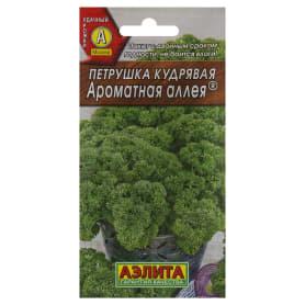 Семена Петрушка кудрявая «Ароматная аллея»