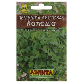 Семена Петрушка листовая «Катюша» (Лидер)