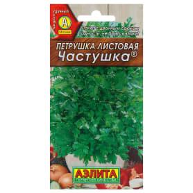 Семена Петрушка листовая «Частушка»