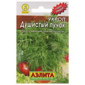 Семена Укроп «Душистый пучок» (Лидер)