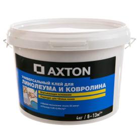 Клей Axton универсальный для линолеума и ковролина, 4 кг