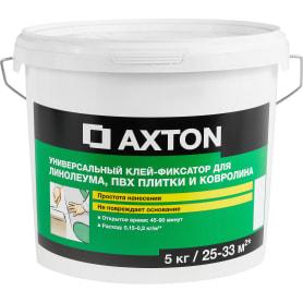 Клей-фиксатор Axton для линолеума и ковролина, 5 кг