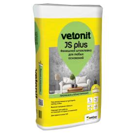 Шпаклёвка полимерная финишная Weber Vetonit JS Plus 20 кг