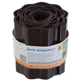 Лента бордюрная декоративная «Гофра» высота 20 см цвет  коричневый