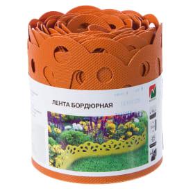 Лента бордюрная декоративная «Naterial» высота 15 см цвет  оранжевый