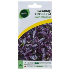 Семена Базилик овощной Geolia «Фиолетовый»