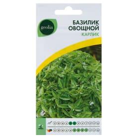 Семена Базилик овощной Geolia «Карлик»