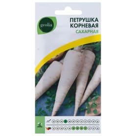 Семена Петрушка корневая Geolia «Сахарная»