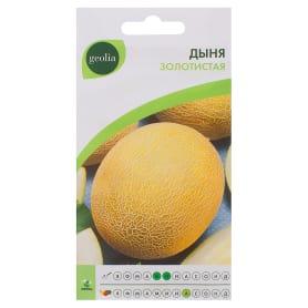Семена Дыня Geolia «Золотистая»