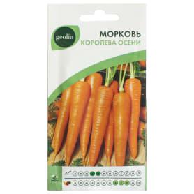 Семена Морковь Geolia «Королева осени»