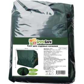 Чехол защитный для садовых качелей 230х145х180 см