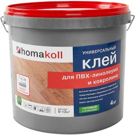 Клей универсальный для линолеума и ковролина 4 кг