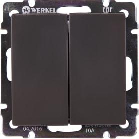 Выключатель Werkel 2 клавиши проходной цвет серо-коричневый