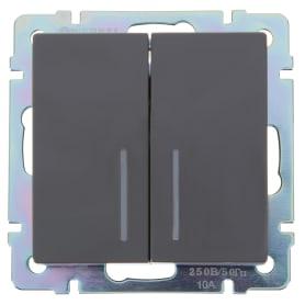 Выключатель проходной встраиваемый Werkel 2 клавиши с подсветкой, цвет серо-коричневый