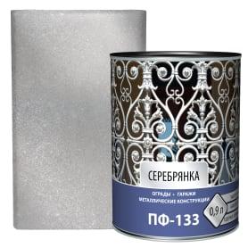 Эмаль ПФ-133 цвет серебристый 0.9 л