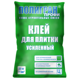 Клей усиленный Полигран, 25 кг