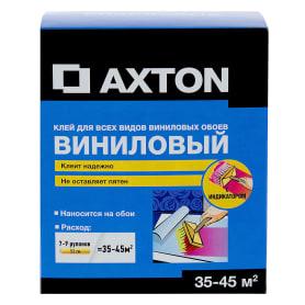 Клей для виниловых обоев с индикатором Axton 35-45 м²