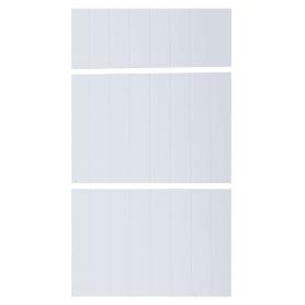 Двери для шкафа Delinia «Фенс белый» 40x15 см, МДФ, цвет белый, 3 шт.