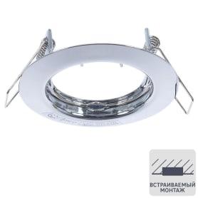 Спот встраиваемый круглый, цоколь GU5.3, сталь, цвет хром