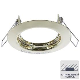 Спот встраиваемый круглый, цоколь GU5.3, сталь, цвет золото