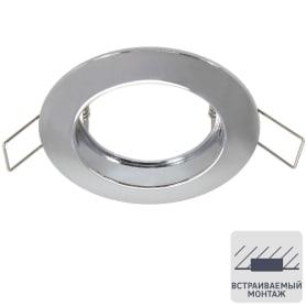 Спот встраиваемый круглый Inspire Feni, цоколь GU5.3, алюминий, цвет хром