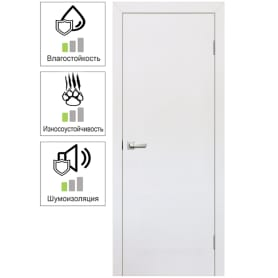 Дверь межкомнатная глухая ламинация цвет белый 60x200 см